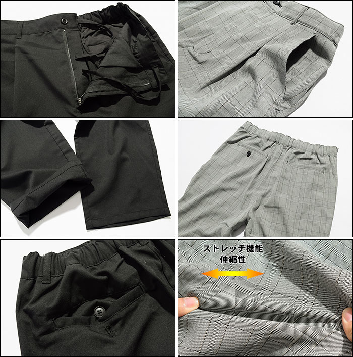 HTML ZERO3エイチティエムエル ゼロスリーのパンツ Cloudy Ankle Cut Wide Pant12