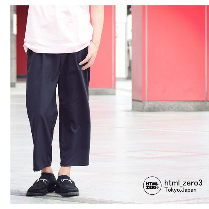 HTML ZERO3エイチティエムエル ゼロスリーのパンツ Cloudy Ankle Cut Wide Pant01
