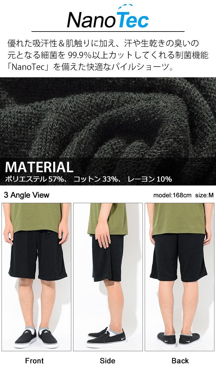 HTML ZERO3エイチティエムエル ゼロスリーのハーフパンツ Global Cord Short Pant10