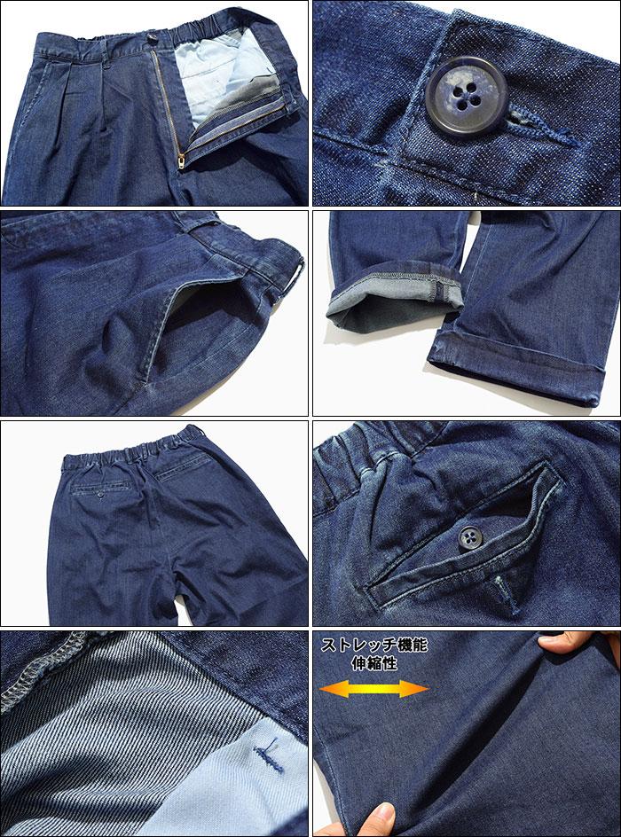 HTML ZERO3エイチティエムエル ゼロスリーのパンツ Comfort Wide Denim Pant12