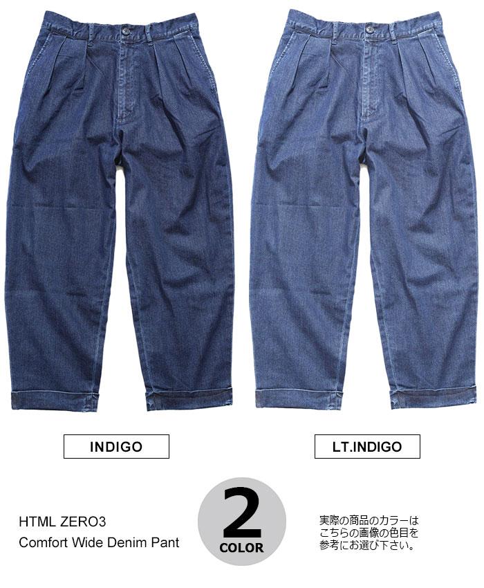 HTML ZERO3エイチティエムエル ゼロスリーのパンツ Comfort Wide Denim Pant10