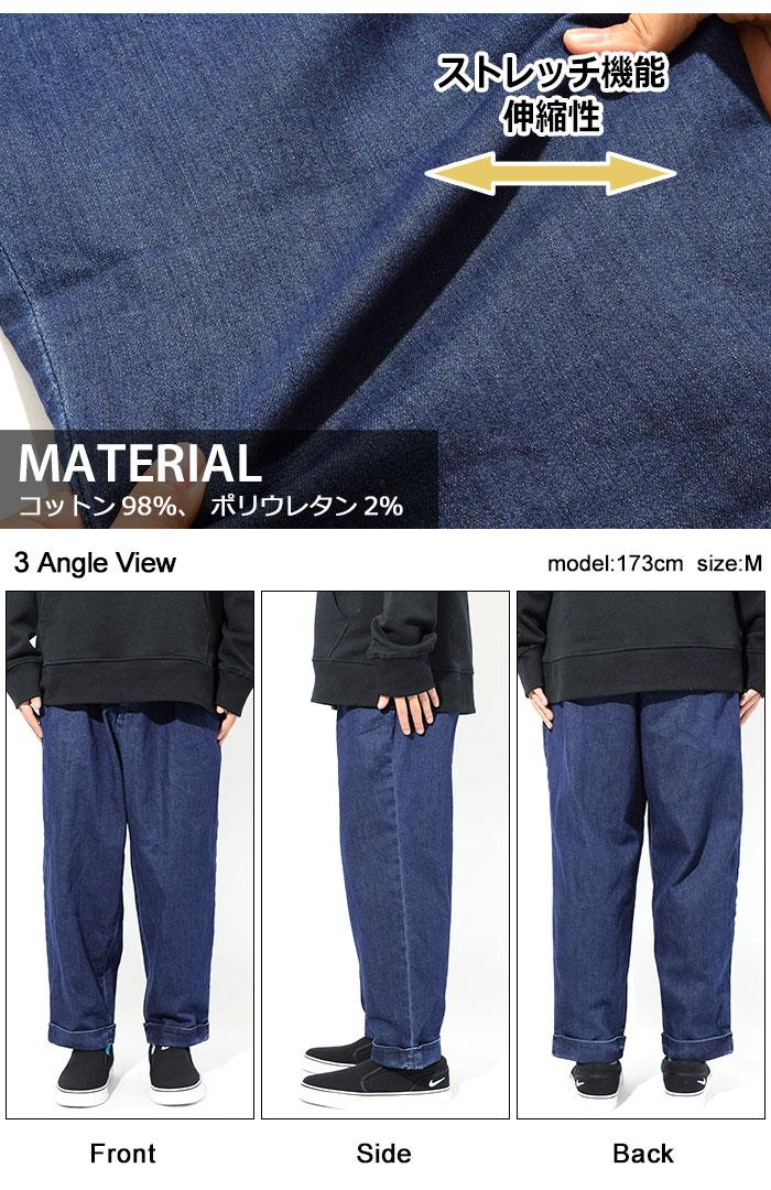 HTML ZERO3エイチティエムエル ゼロスリーのパンツ Comfort Wide Denim Pant11