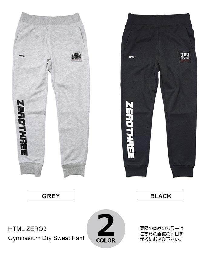 HTML ZERO3エイチティエムエル ゼロスリーのパンツ Gymnasium Dry Sweat Pant10
