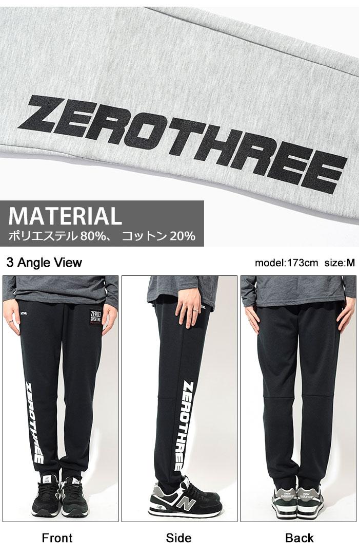 HTML ZERO3エイチティエムエル ゼロスリーのパンツ Gymnasium Dry Sweat Pant11