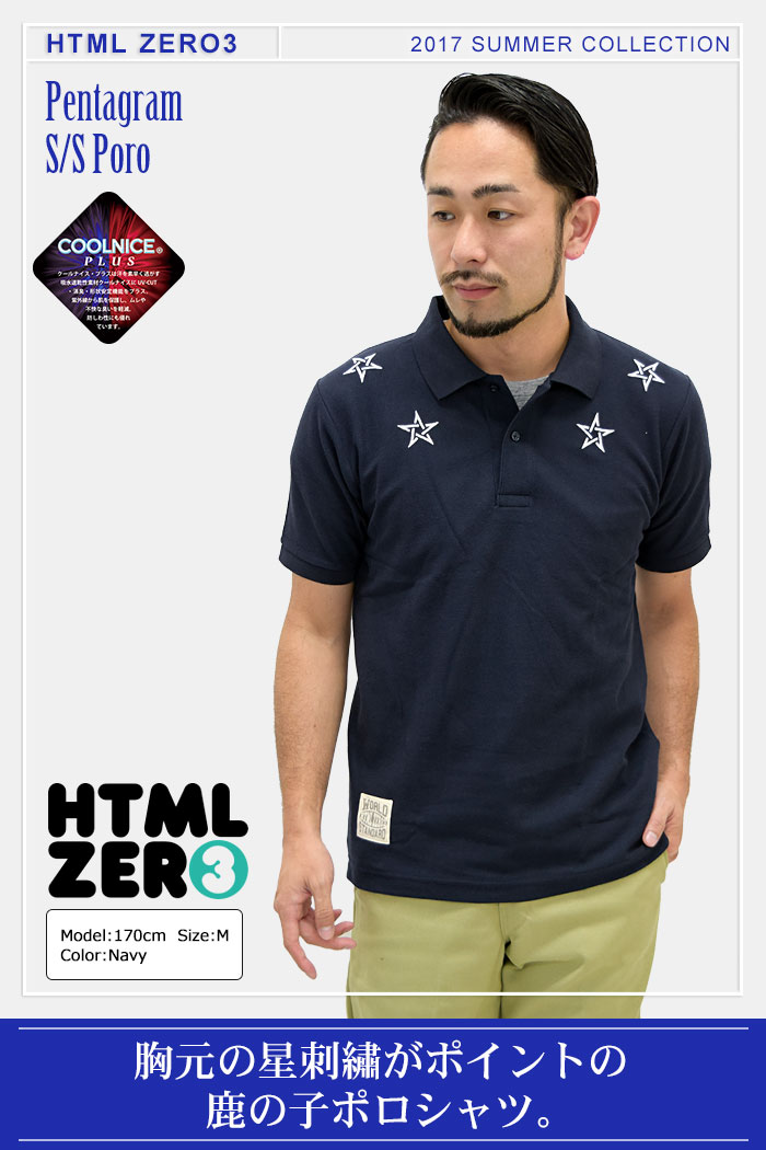 HTML ZERO3エイチティエムエル ゼロスリーのポロシャツ Pentagram01