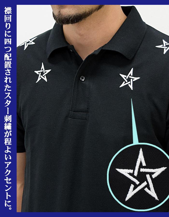 HTML ZERO3エイチティエムエル ゼロスリーのポロシャツ Pentagram07