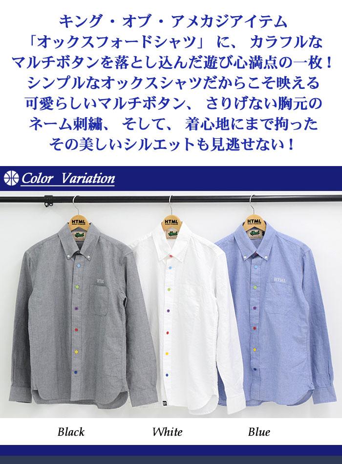 HTML ZERO3エイチティエムエル ゼロスリーのシャツ Various Button Oxford02