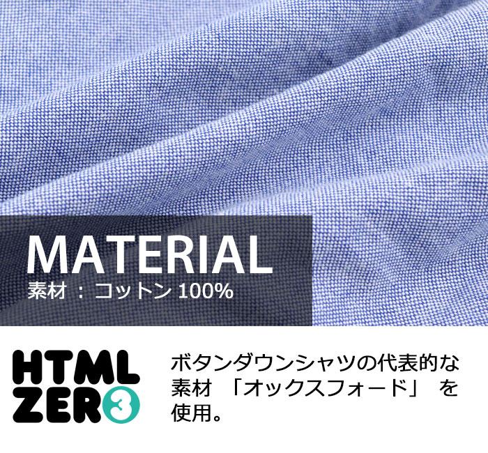 HTML ZERO3エイチティエムエル ゼロスリーのシャツ Various Button Oxford11