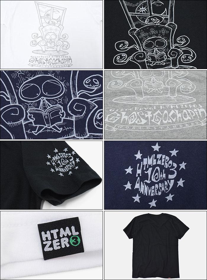 HTML ZERO3エイチティエムエル ゼロスリーのTシャツ HTML ZERO3×Gachapin Royal Moon09