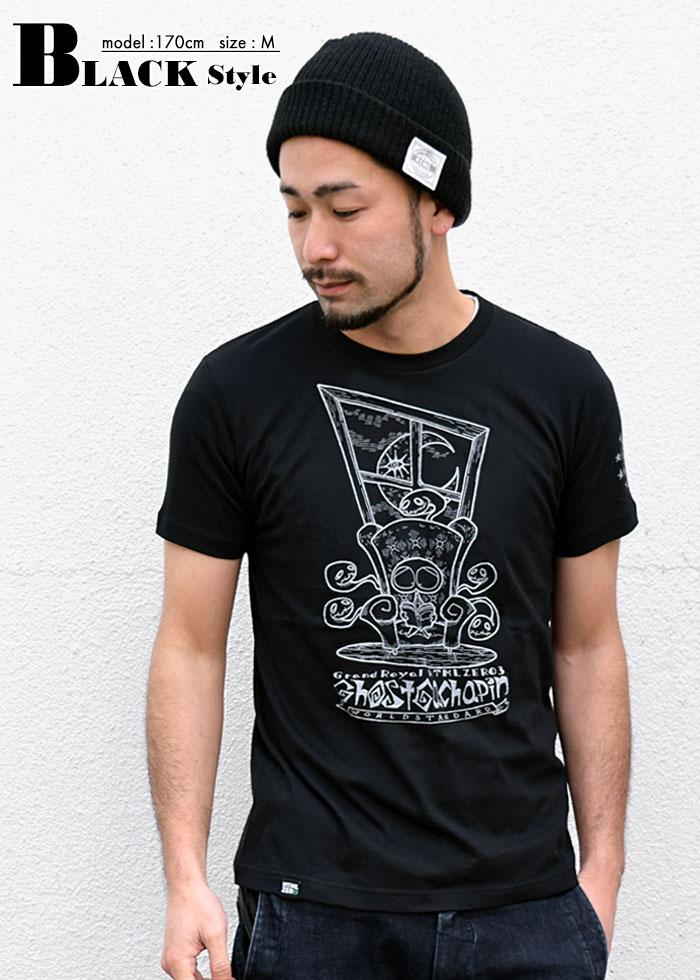 HTML ZERO3エイチティエムエル ゼロスリーのTシャツ HTML ZERO3×Gachapin Royal Moon05