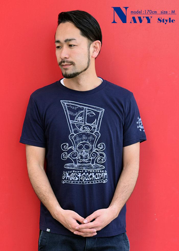 HTML ZERO3エイチティエムエル ゼロスリーのTシャツ HTML ZERO3×Gachapin Royal Moon06