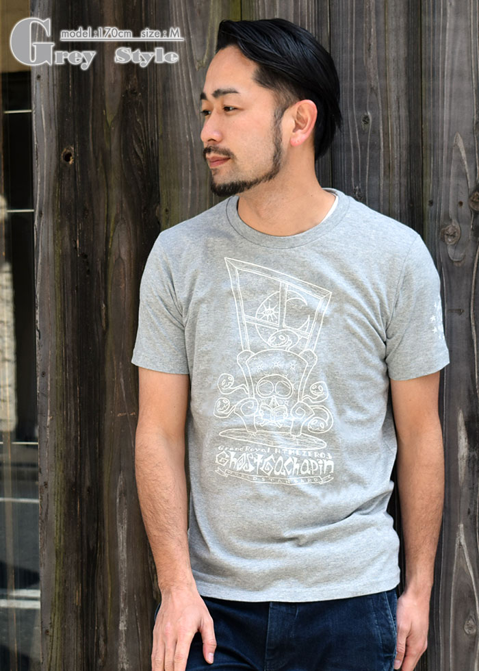HTML ZERO3エイチティエムエル ゼロスリーのTシャツ HTML ZERO3×Gachapin Royal Moon07