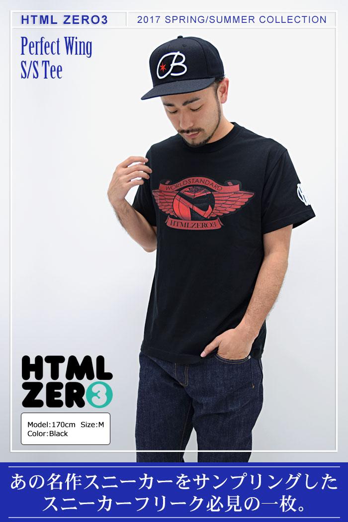 HTML ZERO3エイチティエムエル ゼロスリーのTシャツ Perfect Wing01