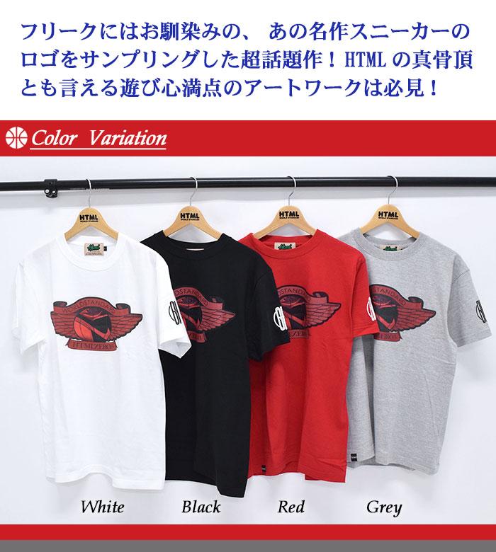 HTML ZERO3エイチティエムエル ゼロスリーのTシャツ Perfect Wing02