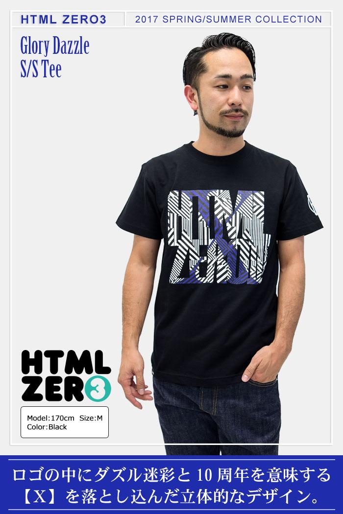 HTML ZERO3エイチティエムエル ゼロスリーのTシャツ Glory Dazzle01