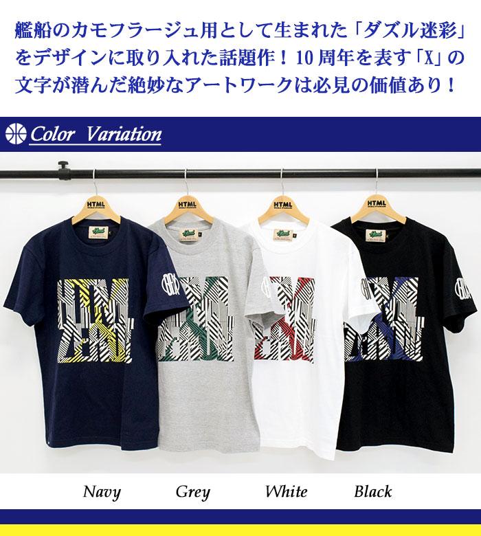 HTML ZERO3エイチティエムエル ゼロスリーのTシャツ Glory Dazzle02