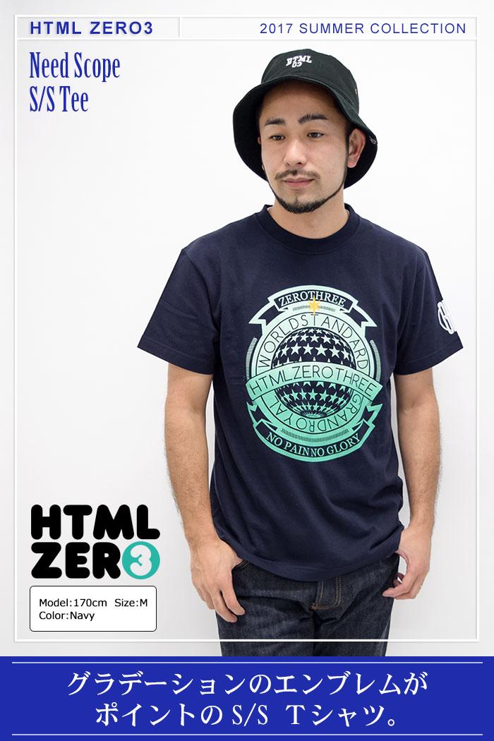 HTML ZERO3エイチティエムエル ゼロスリーのTシャツ Need Scope01