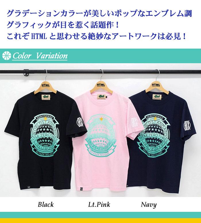 HTML ZERO3エイチティエムエル ゼロスリーのTシャツ Need Scope02