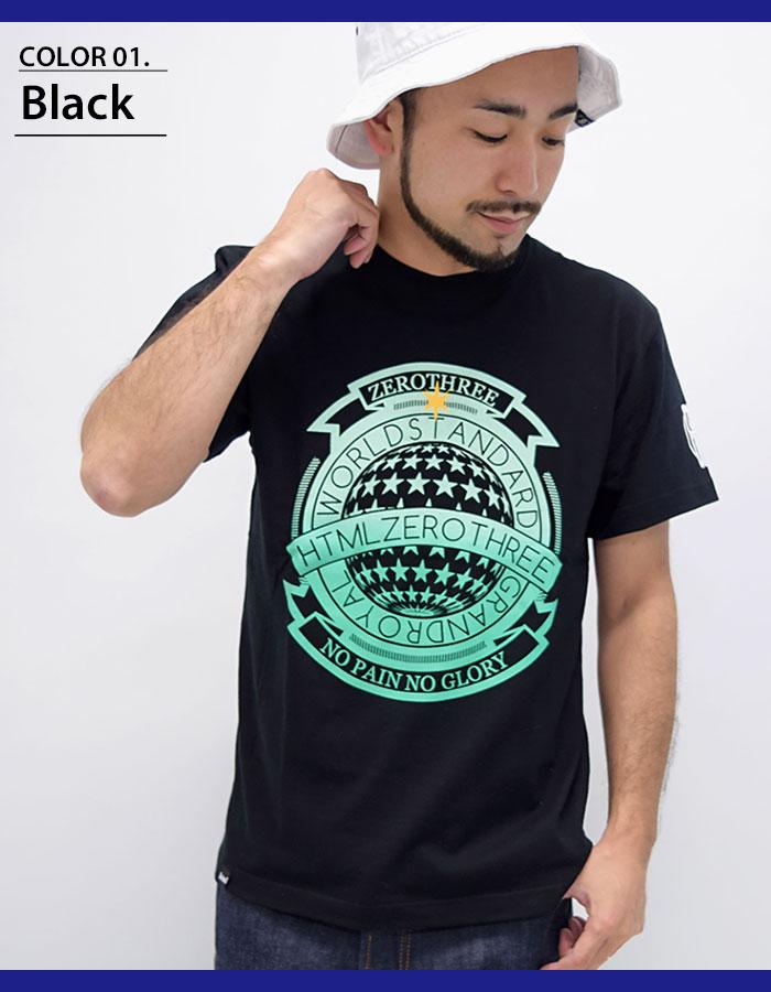 HTML ZERO3エイチティエムエル ゼロスリーのTシャツ Need Scope03