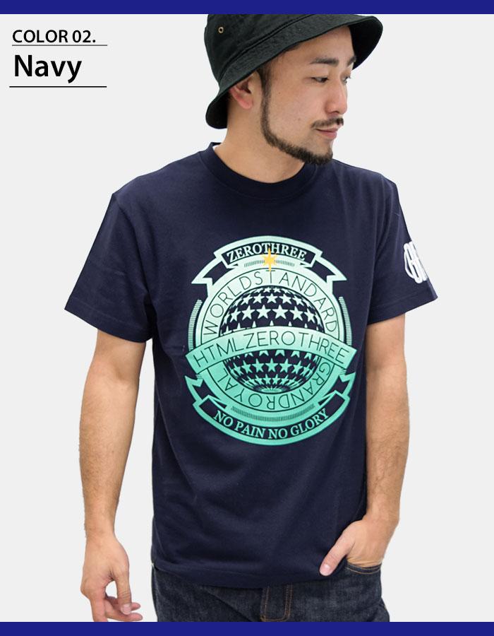 HTML ZERO3エイチティエムエル ゼロスリーのTシャツ Need Scope04