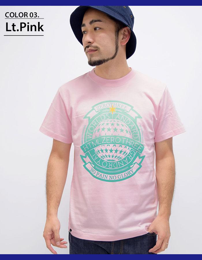 HTML ZERO3エイチティエムエル ゼロスリーのTシャツ Need Scope05