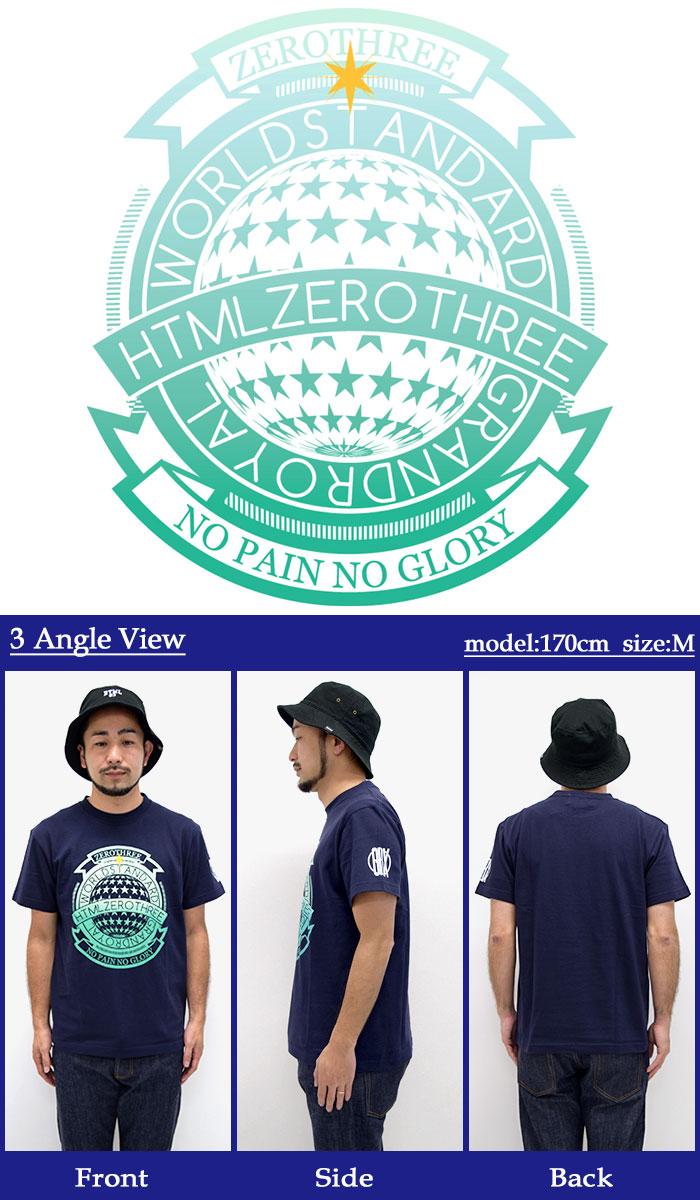 HTML ZERO3エイチティエムエル ゼロスリーのTシャツ Need Scope08