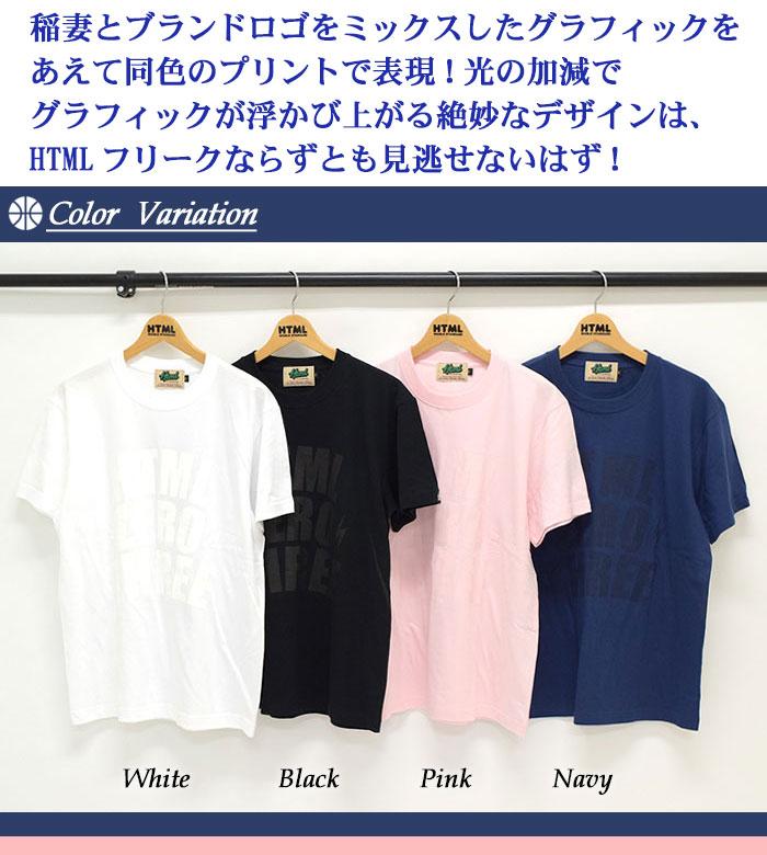 HTML ZERO3エイチティエムエル ゼロスリーのTシャツ Blink Yard02