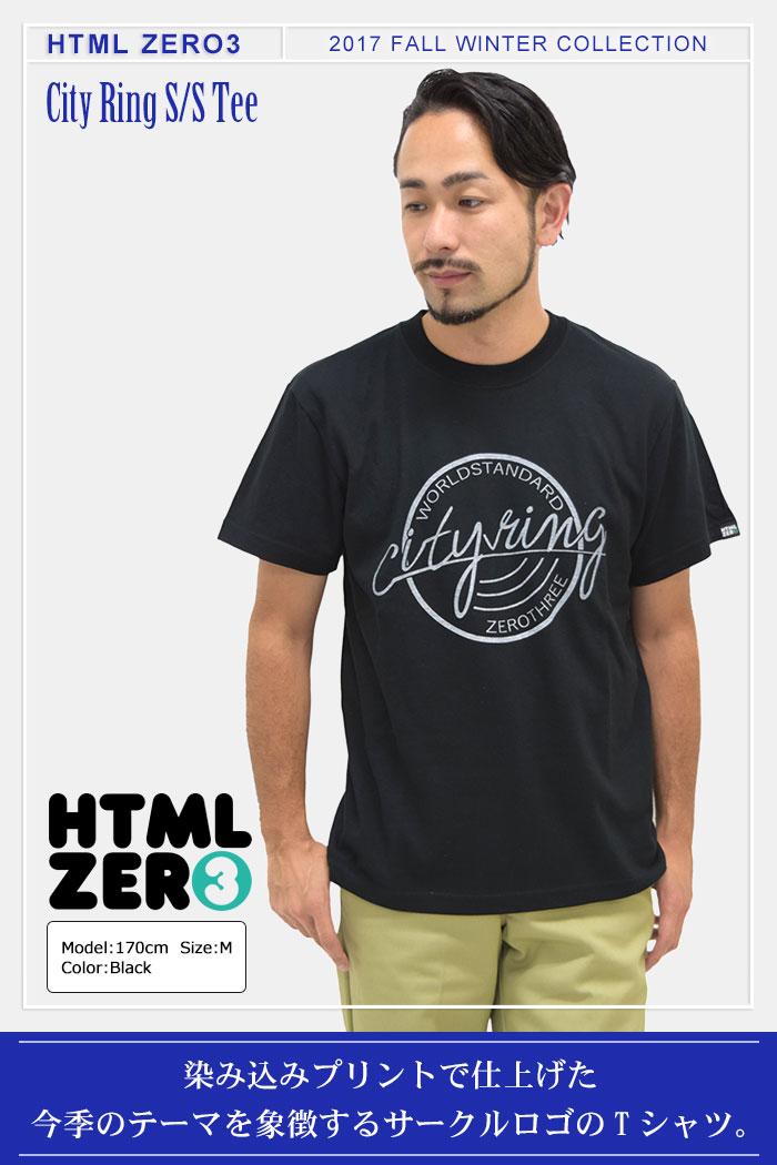 HTML ZERO3エイチティエムエル ゼロスリーのTシャツ City Ring01
