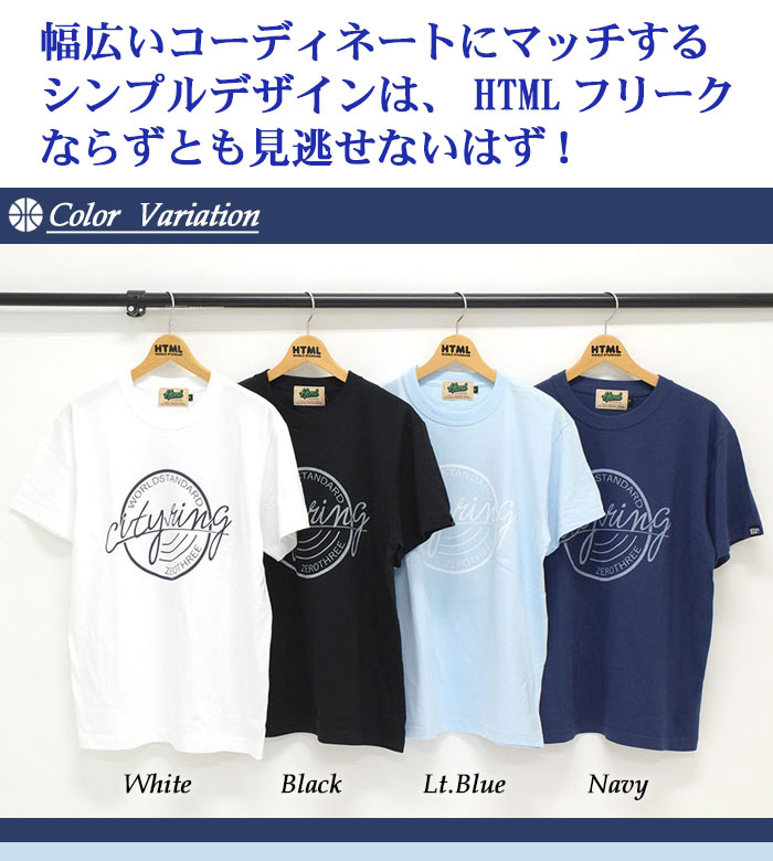HTML ZERO3エイチティエムエル ゼロスリーのTシャツ City Ring02