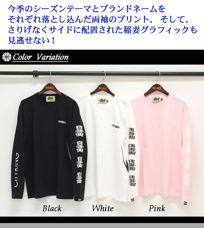 HTML ZERO3エイチティエムエル ゼロスリーのTシャツ Blink Crest02