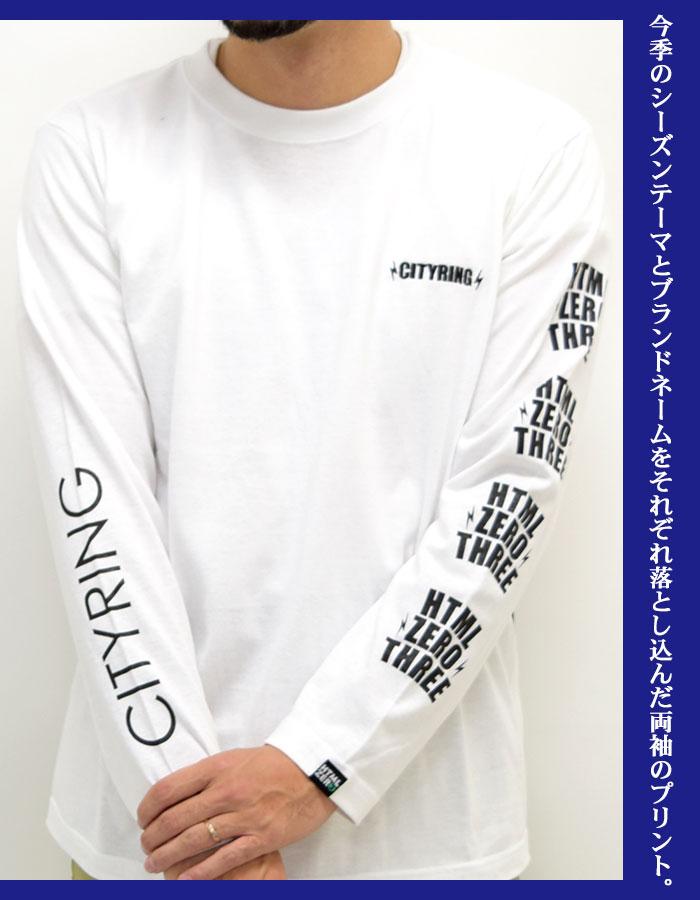 HTML ZERO3エイチティエムエル ゼロスリーのTシャツ Blink Crest07
