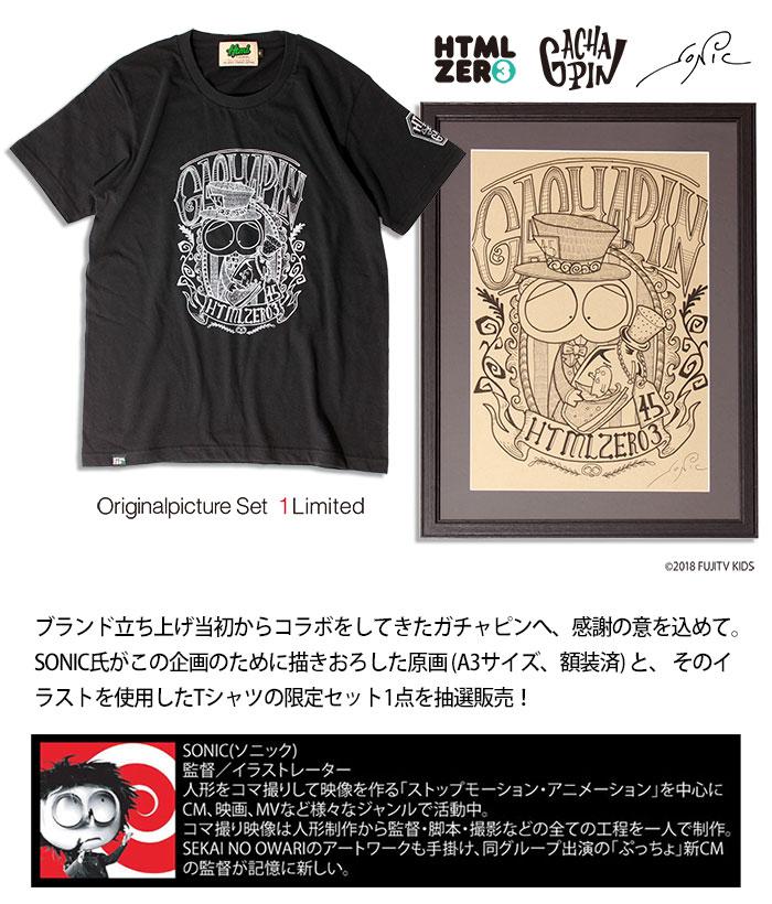 HTML ZERO3エイチティエムエル ゼロスリーのTシャツ HTML ZERO3×Gachapin G Style01