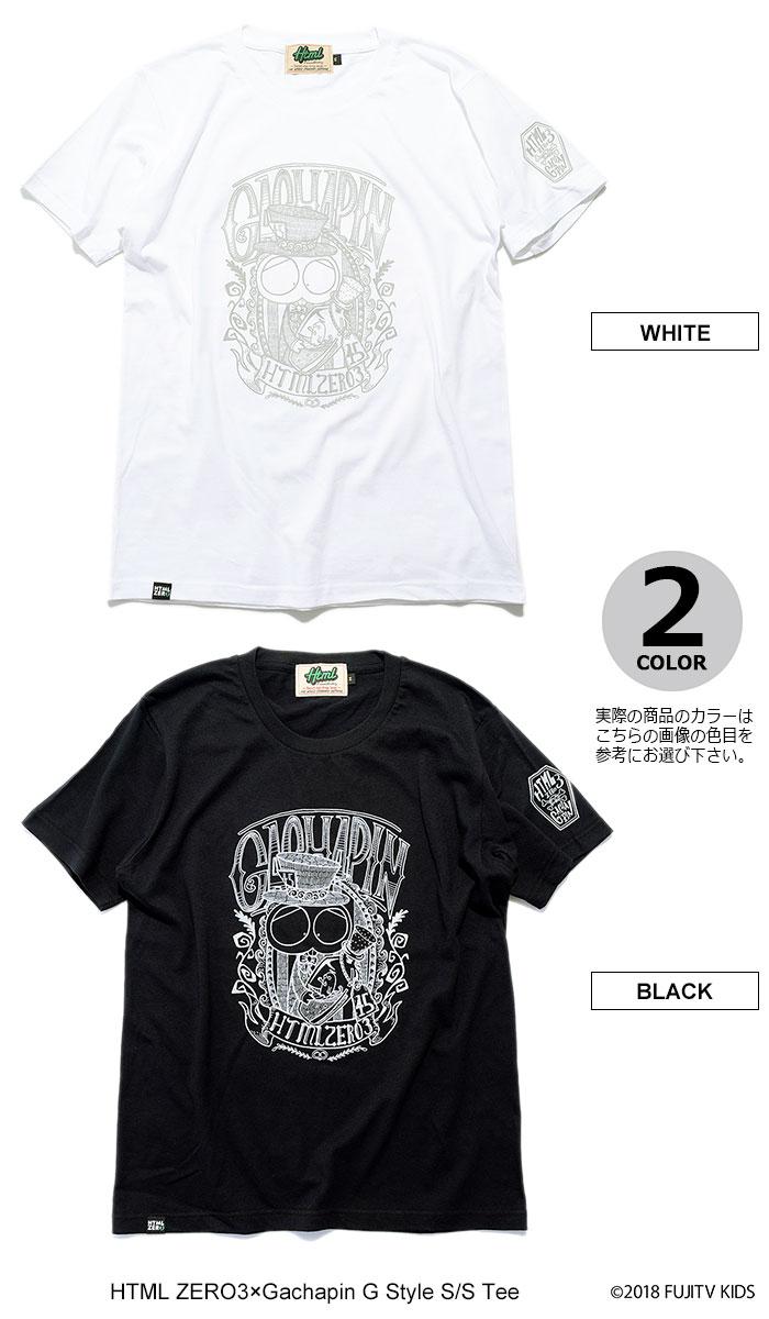 HTML ZERO3エイチティエムエル ゼロスリーのTシャツ HTML ZERO3×Gachapin G Style09