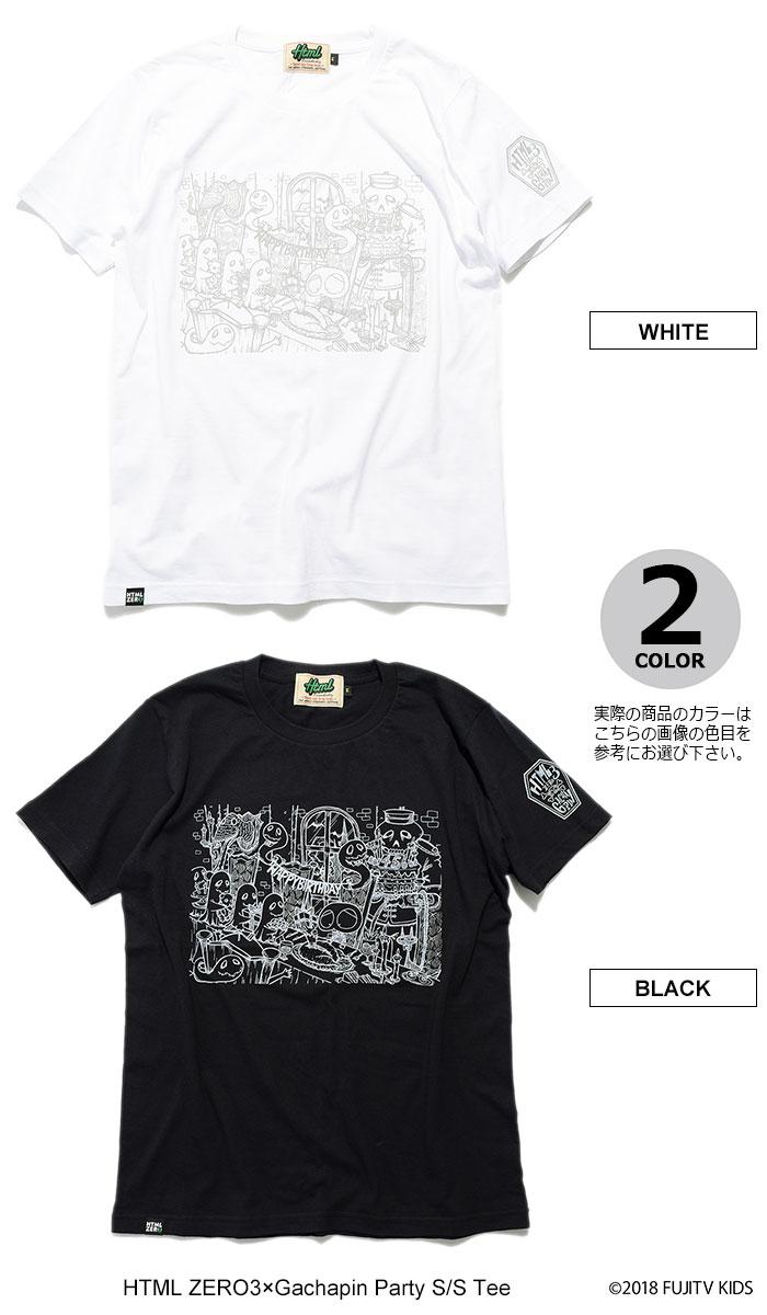 HTML ZERO3エイチティエムエル ゼロスリーのTシャツ HTML ZERO3×Gachapin Party08