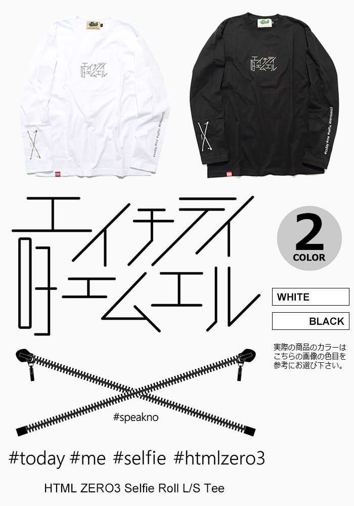 HTML ZERO3エイチティエムエル ゼロスリーのTシャツ Selfie Roll09