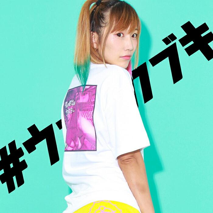 HTML ZERO3エイチティエムエル ゼロスリーのTシャツ HTML ZERO3×STARDOM02
