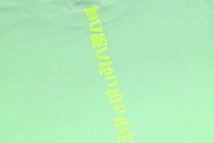 HTML ZERO3エイチティエムエル ゼロスリーのTシャツ HTML ZERO3×STARDOM18