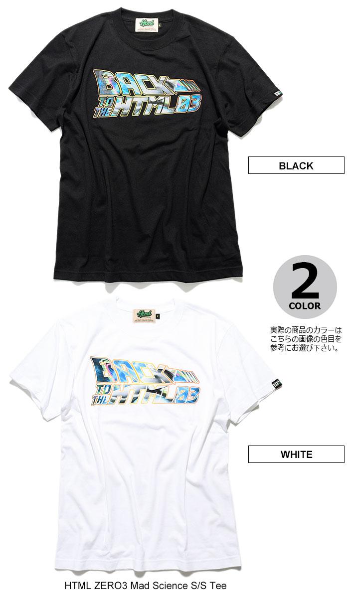 HTML ZERO3エイチティエムエル ゼロスリーのTシャツ Mad Science09