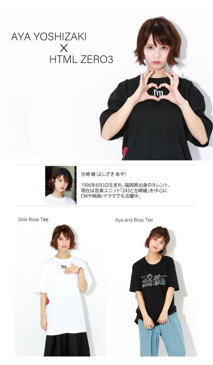 HTML ZERO3エイチティエムエル ゼロスリーのTシャツ 吉崎綾 Aya and Boss01