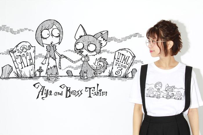 HTML ZERO3エイチティエムエル ゼロスリーのTシャツ 吉崎綾 Aya and Boss11