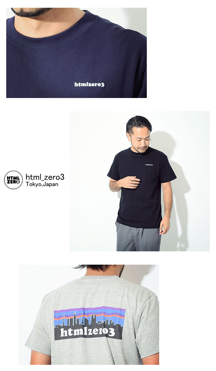 HTML ZERO3エイチティエムエル ゼロスリーのTシャツ Retro Snap04