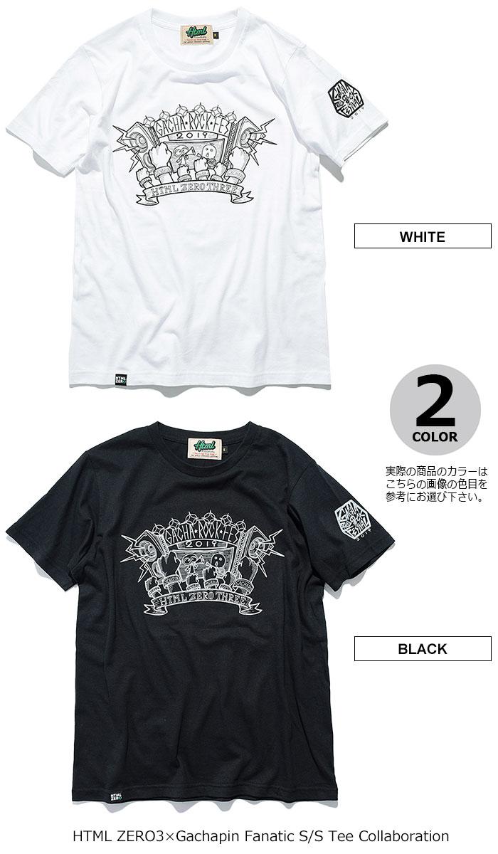 HTML ZERO3エイチティエムエル ゼロスリーのTシャツ HTML ZERO3×Gachapin Fanatic10