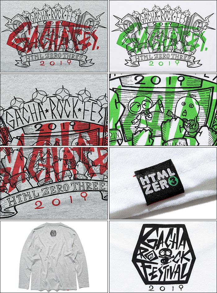 HTML ZERO3エイチティエムエル ゼロスリーのTシャツ HTML ZERO3×Gachapin GRF Fanatic09