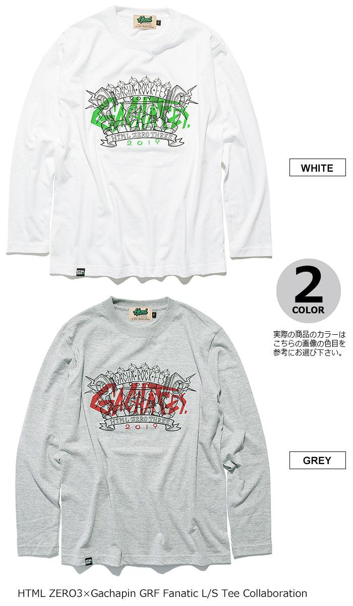 HTML ZERO3エイチティエムエル ゼロスリーのTシャツ HTML ZERO3×Gachapin GRF Fanatic08