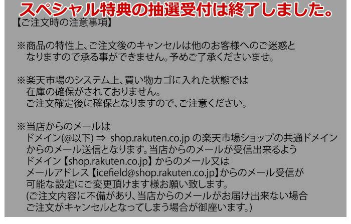 HTML ZERO3エイチティエムエル ゼロスリーのTシャツ HTML ZERO3×Gachapin Shout11