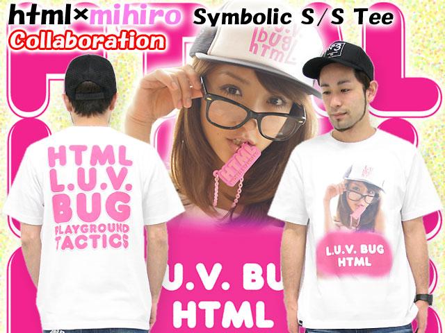 HTML ZERO3エイチティエムエル ゼロスリーのTシャツ mihiro Symbolic02