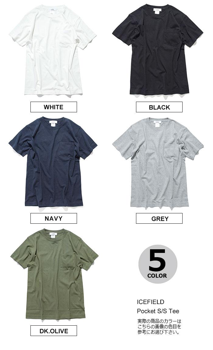 ICEFIELDアイスフィールドのTシャツ Pocket10