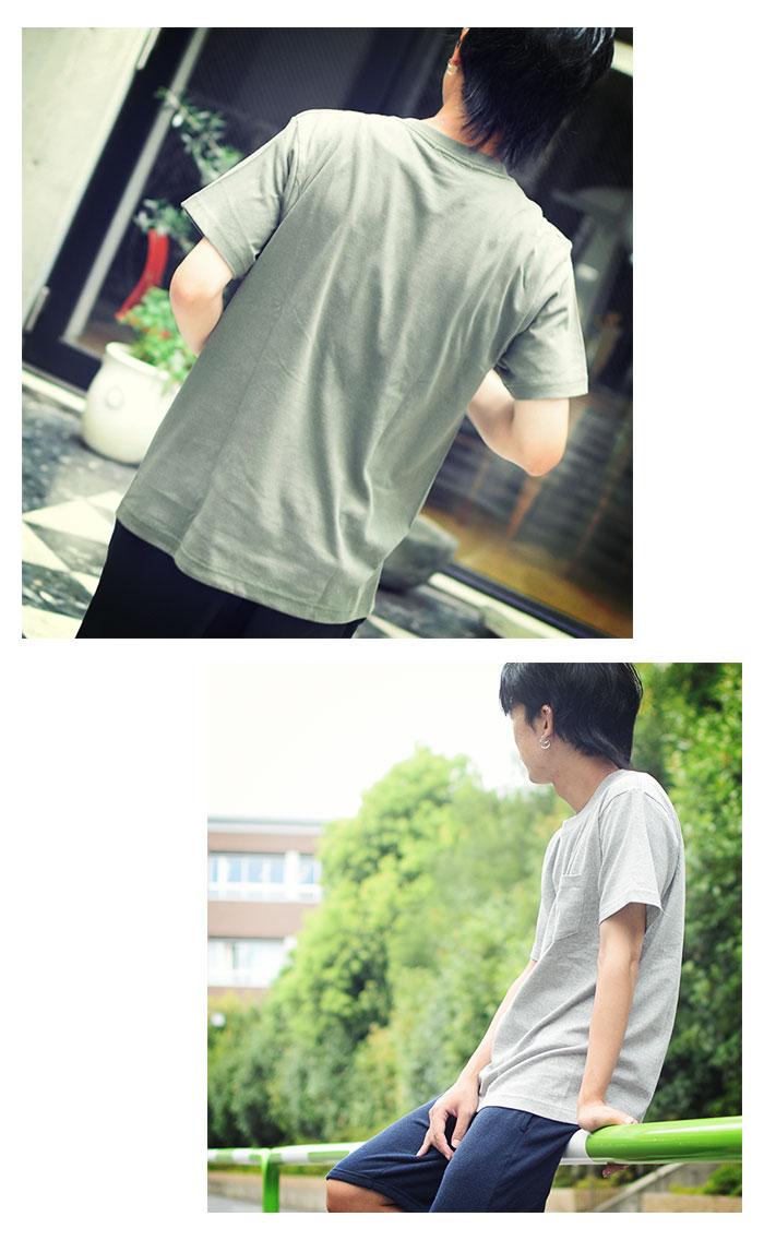 ICEFIELDアイスフィールドのTシャツ Pocket08