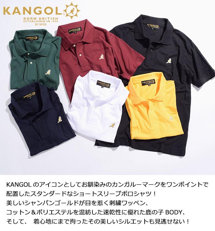 KANGOLカンゴールのポロシャツ Symbolic Standard Polo02