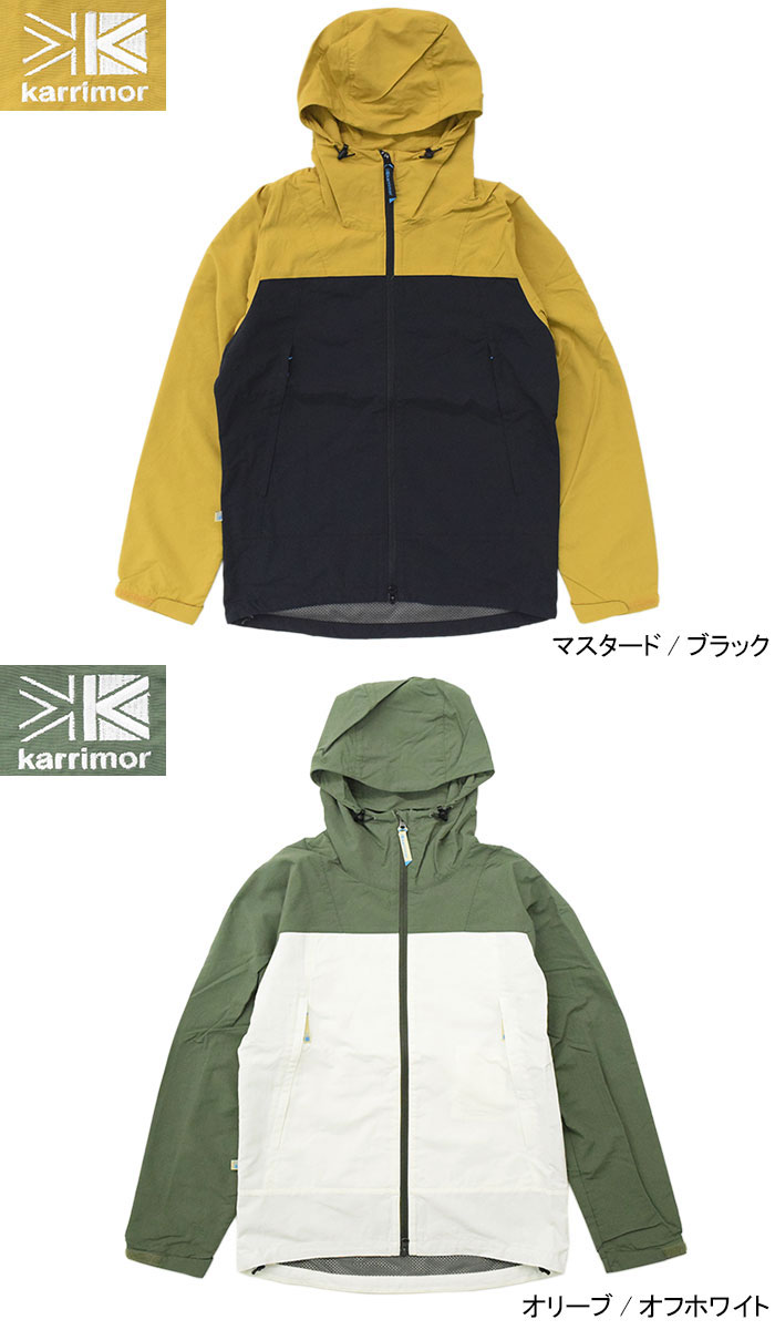 Karrimorカリマーのジャケット Triton05